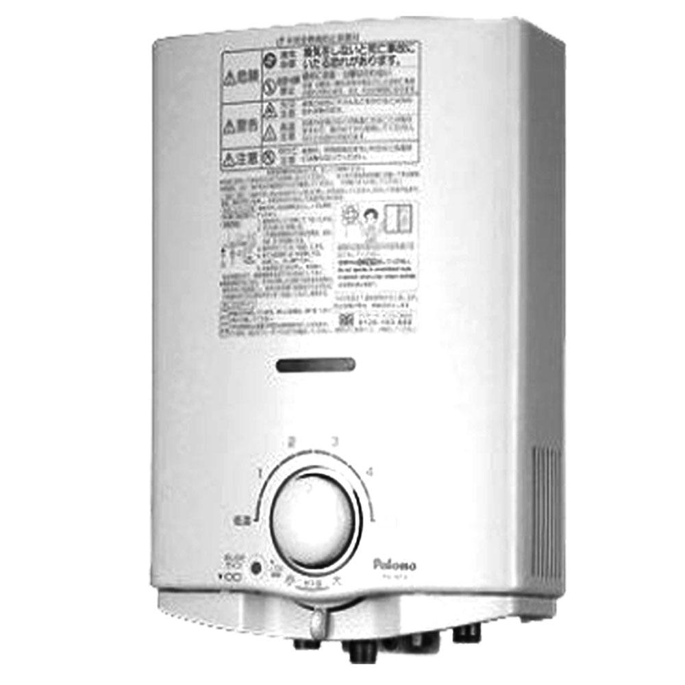 Paloma Gas Water Heater Manual
